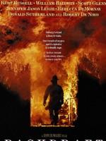Обратная тяга (1991) — скачать бесплатно