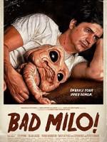 Майло (2013) — скачать бесплатно