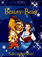 Красавица и чудовище: Волшебный мир Белль (1998) скачать на телефон бесплатно mp4