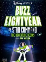 Базз Лайтер из звездной команды: Приключения начинаются (2000) скачать на телефон бесплатно mp4