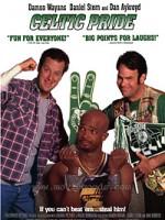 Баскетбольная лихорадка (1996) скачать на телефон бесплатно mp4