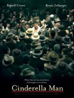 Нокдаун (2005) — скачать бесплатно