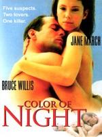 Цвет ночи (1993) скачать на телефон бесплатно mp4