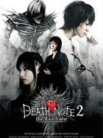 Тетрадь смерти 2 (2006) скачать на телефон бесплатно mp4