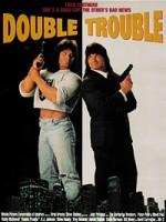 Двойные неприятности (1992) скачать на телефон бесплатно mp4