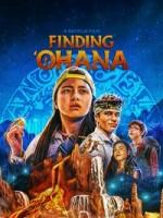 Охана: В поисках сокровища (2021) — скачать бесплатно