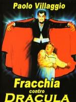 Фраккия против Дракулы (1985) скачать на телефон бесплатно mp4