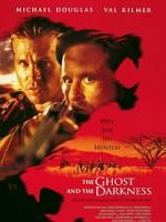 Призрак и Тьма (1996) скачать на телефон бесплатно mp4