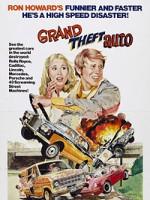 Большая автокража (1977) скачать на телефон бесплатно mp4