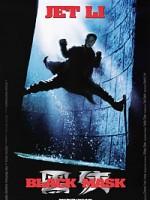 Черная маска (1996) скачать на телефон бесплатно mp4