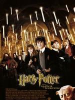 Гарри Поттер и тайная комната (2002) скачать на телефон бесплатно mp4