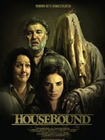 Привязанные к дому (2014) — скачать бесплатно