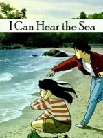 Здесь слышен океан (1993) скачать на телефон бесплатно mp4