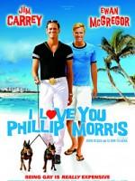 Я люблю тебя, Филлип Моррис (2009) скачать на телефон бесплатно mp4