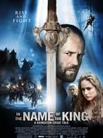 Во имя короля: История осады подземелья (2007) скачать на телефон бесплатно mp4