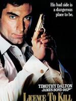 Джеймс Бонд: Лицензия на убийство (1989) скачать на телефон бесплатно mp4
