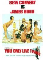 Джеймс Бонд: Живешь только дважды (1967) скачать на телефон бесплатно mp4