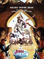 Жемчужина Нила (1985) — скачать бесплатно
