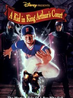 Первый рыцарь при дворце короля Артура (1995) — скачать бесплатно