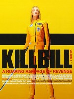 Убить Билла (2003) скачать на телефон бесплатно mp4