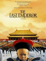 Последний император (1987) — скачать бесплатно