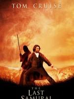 Последний самурай (2003) — скачать бесплатно