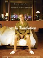 Трудности перевода (2003) — скачать бесплатно