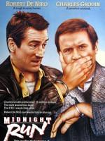 Успеть до полуночи (1988) скачать на телефон бесплатно mp4