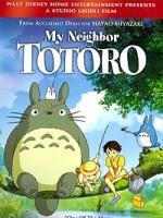 Мой сосед Тоторо (1988) скачать на телефон бесплатно mp4