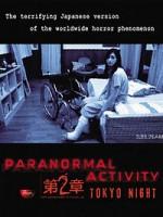 Паранормальное явление: Ночь в Токио (2010) скачать на телефон бесплатно mp4