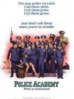 Полицейская академия (1984) скачать на телефон бесплатно mp4
