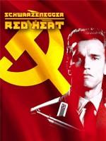 Красная жара (1988) скачать на телефон бесплатно mp4