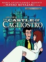 Люпен III: Замок Калиостро (1979) скачать на телефон бесплатно mp4