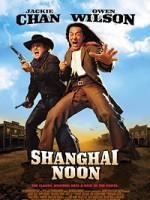Шанхайский полдень (2000) скачать на телефон бесплатно mp4