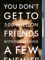 Социальная сеть (2010) — скачать бесплатно
