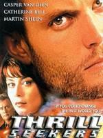 Похитители прошлого (1999) скачать на телефон бесплатно mp4