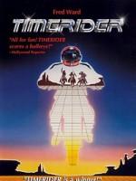 Гонщик во времени: Приключения Лайла Сванна (1982) скачать на телефон бесплатно mp4
