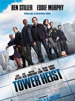 Как украсть небоскреб (2011) скачать на телефон бесплатно mp4