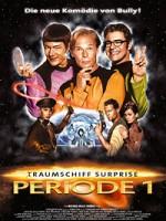 Космический дозор. Эпизод 1 (2004) скачать на телефон бесплатно mp4