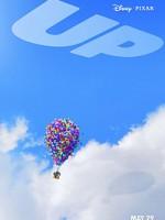 Вверх (2009) — скачать бесплатно