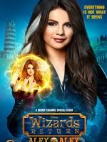 Возвращение волшебников: Алекс против Алекс (2013) скачать на телефон бесплатно mp4