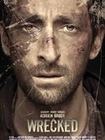 Потерпевший (2010) — скачать бесплатно