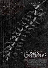 Фильм человеческая многоножка скачать на телефон.