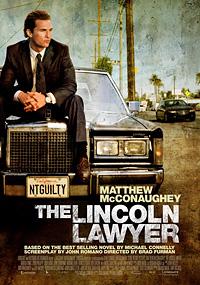 Скачать Линкольн для Адвоката 2011