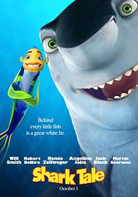 «Подводная Братва» — 2004