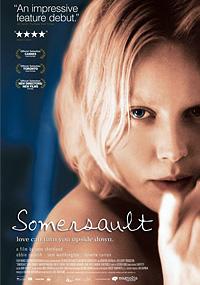 Кадры из фильма смотреть молодежные мелодрамы про любовь